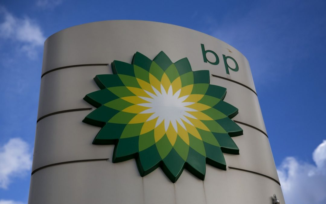 BP Points Burn Likely To Be Turbo-Charging Velocity